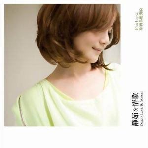 2009_華語100