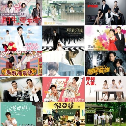 三立偶像劇歌曲回顧(2007~2010)