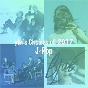 譯・耳 2017年度選:J-Pop