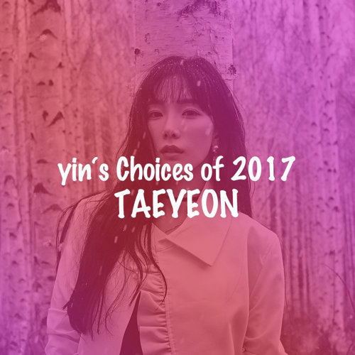 譯・耳 2017年度選:太妍