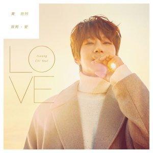 黃致列 (Hwang Chi Yeul) - 《致列.愛》