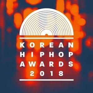 KOREAN HIPHOP AWARDS 2018 得獎名單