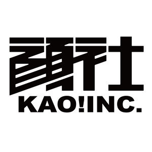 KAO!INC.ワールドツアー日本公演セレクション