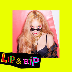 HyunA - Lip & Hip