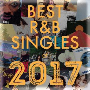 2017年度R&B最佳單曲全紀錄
