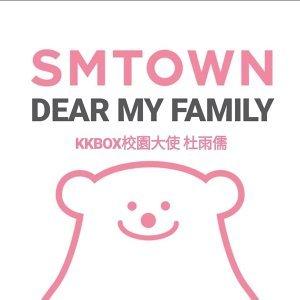 Dear My SMTOWN Family