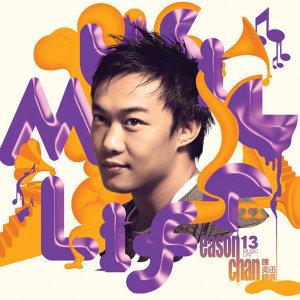 陳奕迅 (Eason) - 2013 陳奕迅 music life 精選 (4CD)
