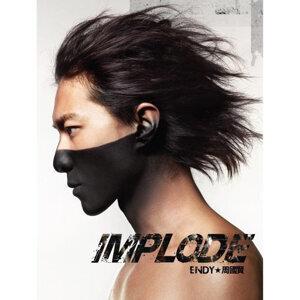 周國賢 (Endy Chow) - Implode