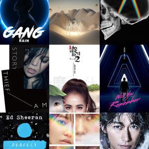 2017十二月推薦歌曲