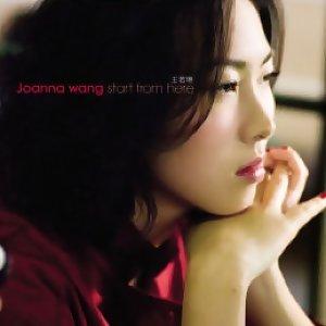 十年一刻,來聽2008年的暢銷華語金曲