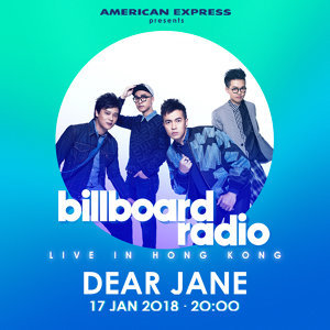 Dear Jane- Billboard Radio Live In Hong Kong 預習歌單