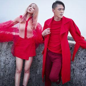 紅色迷情-April Red樂團