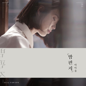 韓國GAON數位榜2017總結算精選