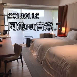 20180112阿兔FUN音樂🎵