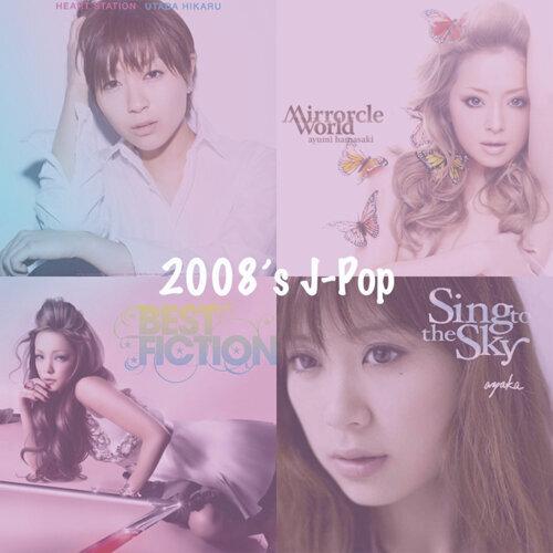 10年ㄧ瞬:陪伴我2008年的J-Pop選