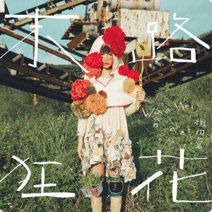 September-Lyrics-Daughtry-KKBOX