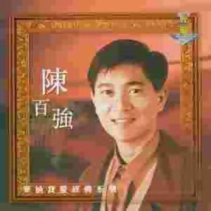 old school asia men