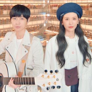 有我陪妳💓華語女女對唱出閨蜜姐妹情感💅(07/27 更新)
