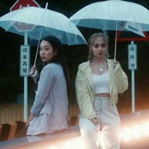 💓華語樂壇女女對唱💜(04/10 更新)