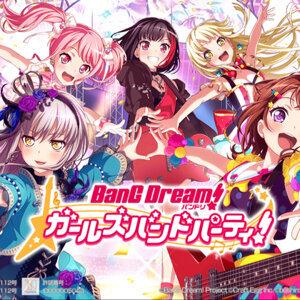 バンドリ!ガルパ BanG Dream! 少女樂團派對