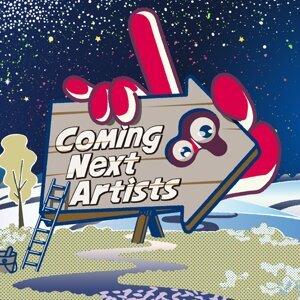 Coming Next Artists Vol.2