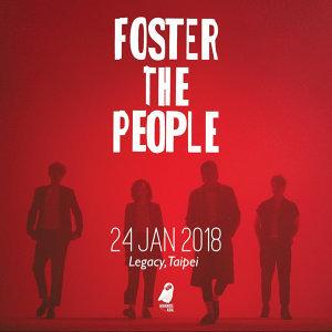 Foster The People 台北演唱會歌單