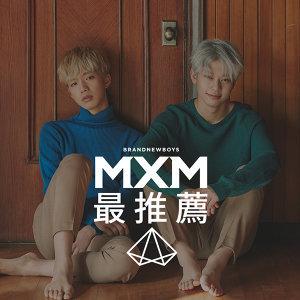 #MoreMXM-MXMPicks