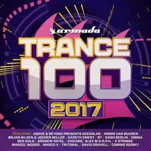 trance-3min
