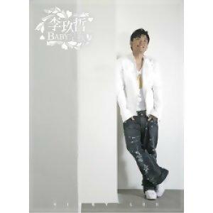 李玖哲 (Nicky Lee) - 熱門歌曲