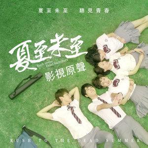 华语歌曲精选