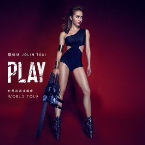 蔡依林 (Jolin Tsai) - 蔡依林 Play世界巡回演唱会 (Jolin Tsai Play World Tour)