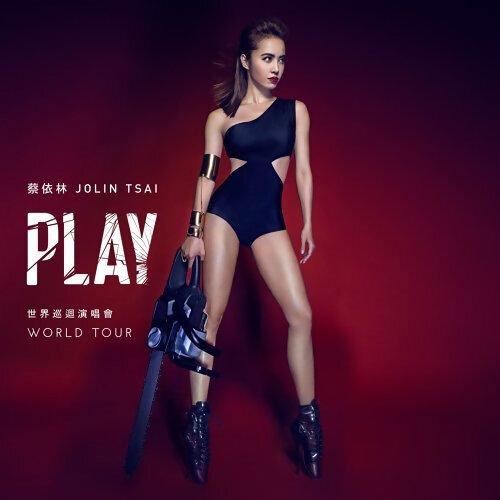 蔡依林 (Jolin Tsai) - 蔡依林 Play世界巡回演唱会 (Jolin Tsai Play World Tour)
