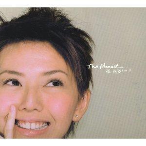 HitFM 2003