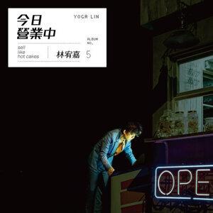 林宥嘉挽回你的心 Mini Live 歌單 2/1
