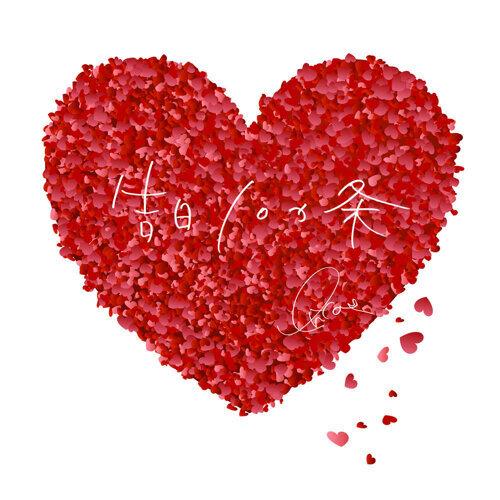 キミに「好き」を届けたい切ないラブソング