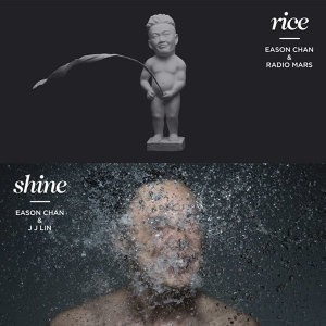 陳奕迅 - rice & shine吉他