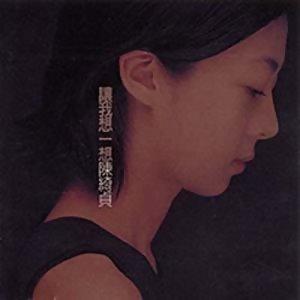 重返1998!這些華語經典今年都滿20歲了!