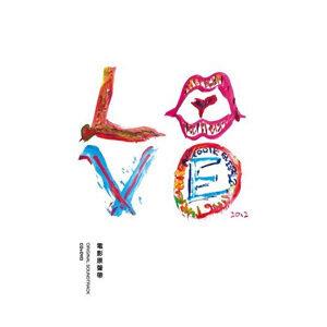 LOVE Ost
