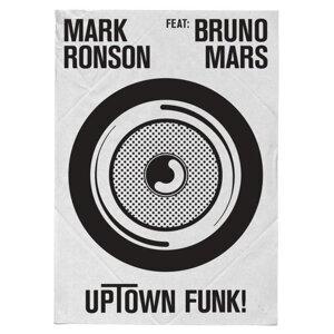 火星人布魯諾和類似的放克音樂