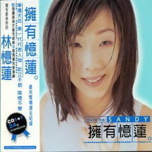 林憶蓮 (Sandy Lam) - 滾石香港黃金十年-林憶蓮精選