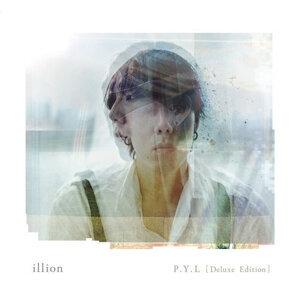 伊立恩 (illion) - 熱門歌曲