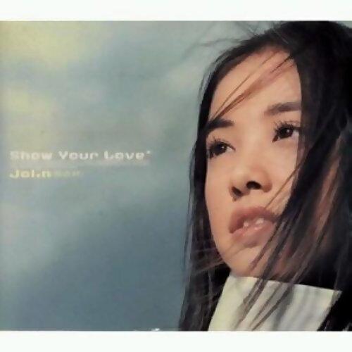 蔡依林 (Jolin Tsai) - Show Your Love