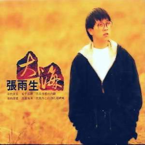 F: 中文收藏 📻