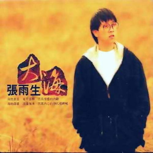 F:中文收藏