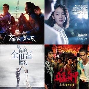 電影主題曲帶你回味華語好電影