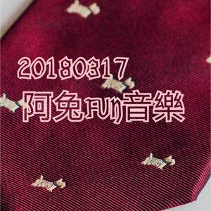 20180317阿兔FUN音樂🎵