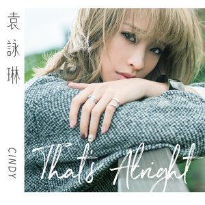 陳嘉唯 (Renee Chen), 頑童MJ116 - Better Believe Me (remix)