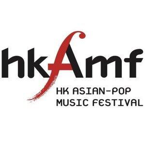香港亚洲流行音乐节 2018 Music in One Asia