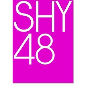 我的絲芭年代-SHY48