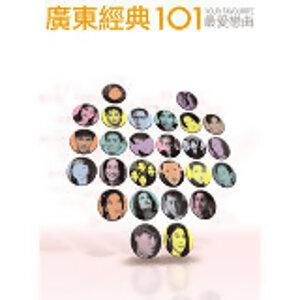廣東101 - 6 CD
